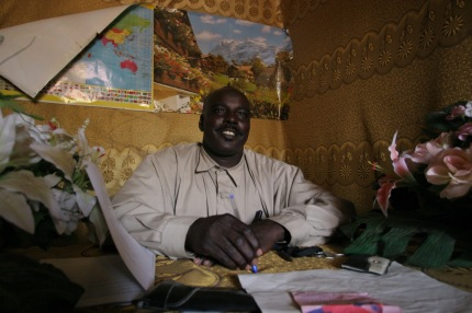 chad-2005-local-chief-office