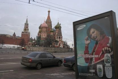 kremlin-modern-times